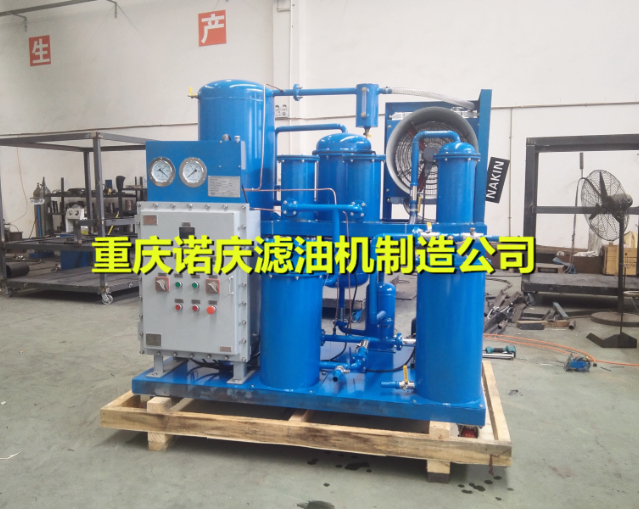 NAKIN oil purifier manufacture win the bid for Explosion-proof vacuum turbine oil purifier project of Datang Power