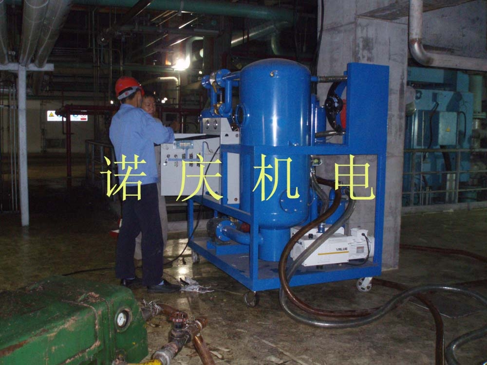 Turbine oil purifier delivered to Chongqing Fuling Thermal Power Station