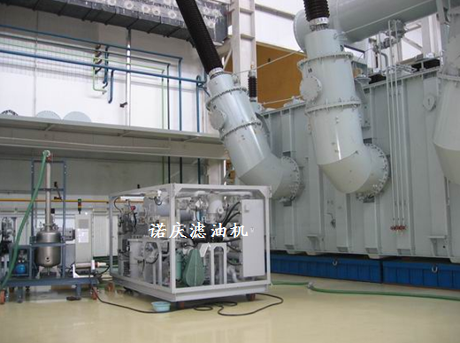 The oil purifier was successfully signed by Hebei Tianwei Baobian and transferred to use