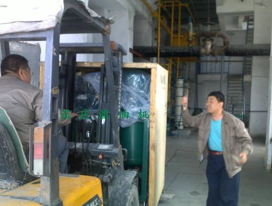 Turbine oil purifier entered Qingneng factory