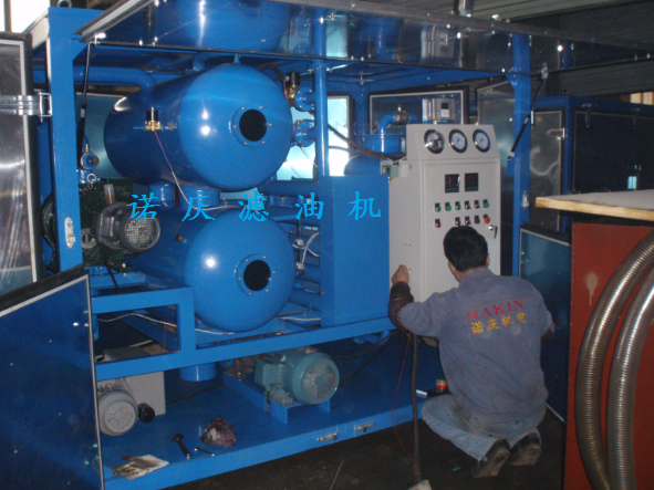 Malaysia customer acceptance vacuum transformer oil purifier site