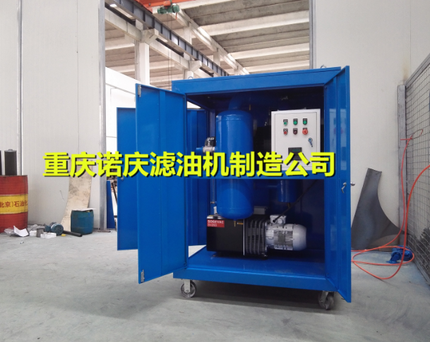 NKVW Vacuum pump unit-Shenbian listed company comes to our factory to pick up goods