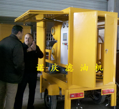 Delivered to Saudi Arabia ZYD-50 Trailer-Type Insulating Oil Purifier