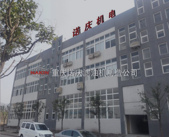 Advantages of Chongqing Oil Purifier Brand Base